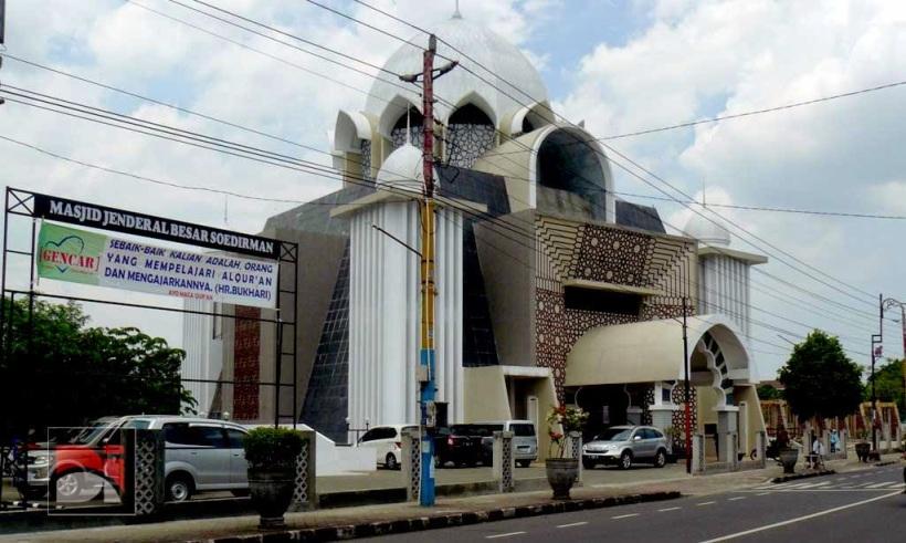 Masjid-Jenderal-Besar-Soedirman1