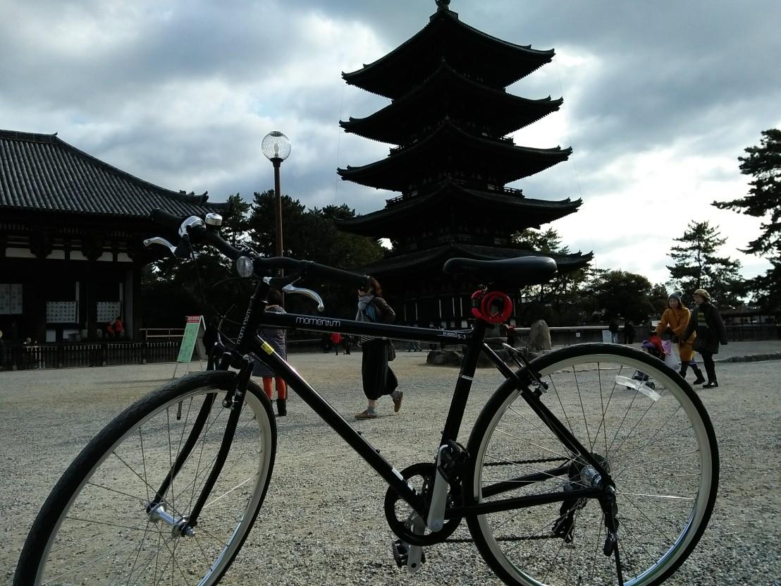 Nyoba sepeda baru keNara-koen