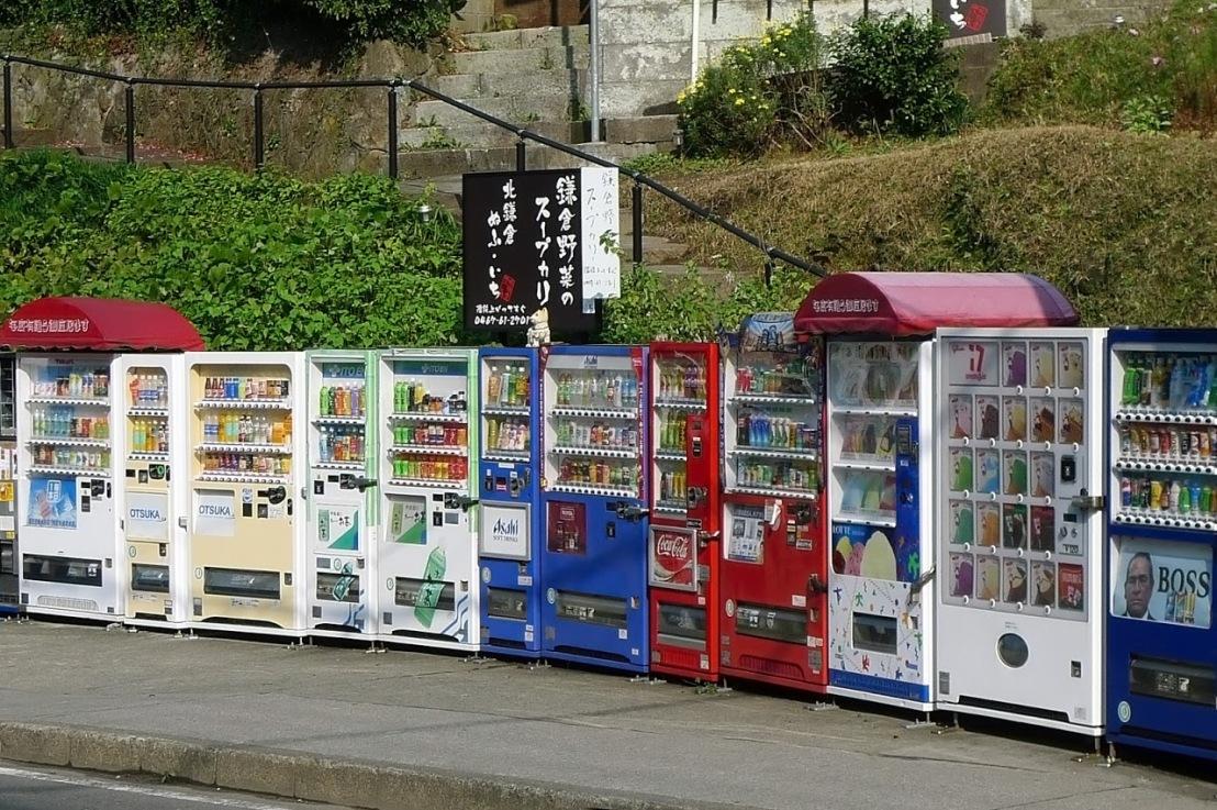 Hanya di Jepang: Vending machine jumlahnya bisa sampai 5 juta520ribu
