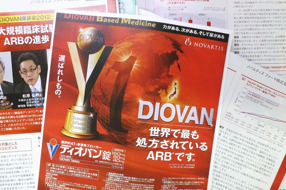 Skandal Diovan (valsartan) diJepang